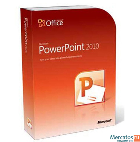 where can i purchase microsoft powerpoint