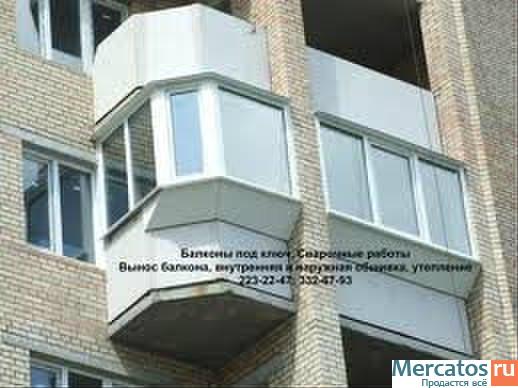 Окна пвх. балконы под ключ, фото 5 киев slanet.
