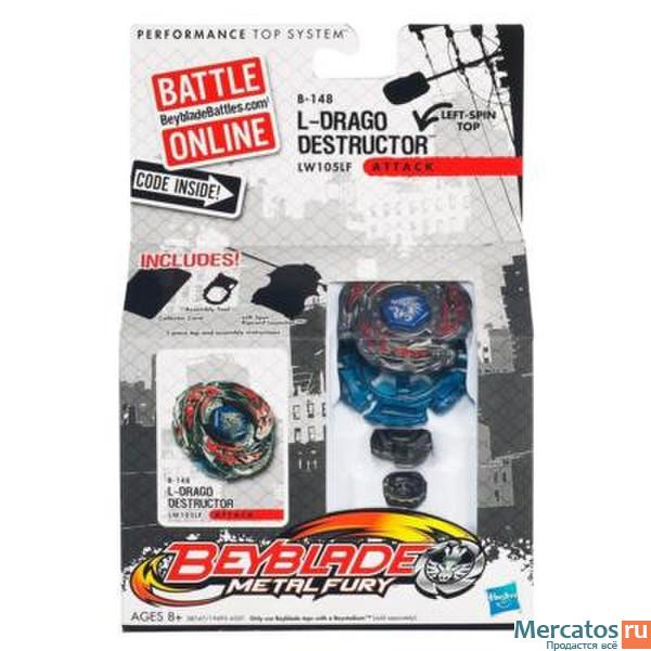 Beyblade Metal Fury LDrago Destructor B148 LW105LF Top