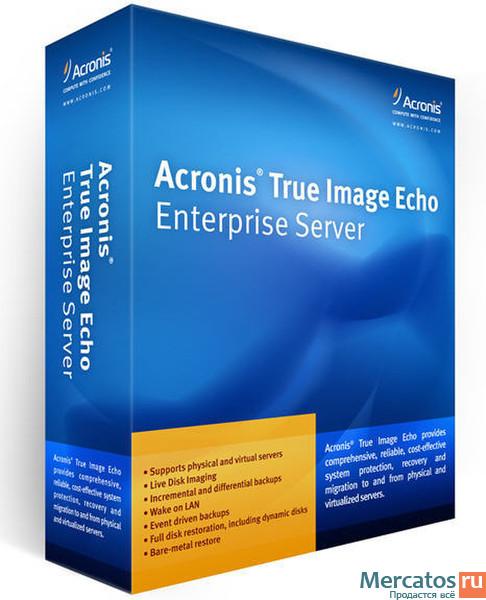 ПО для резервирования и восстановления файлов Acronis True Image Echo Enter