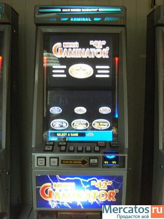 Гаминатор Игровые Автоматы Играть Бесплатно Онлайн 777 Без Регистрации