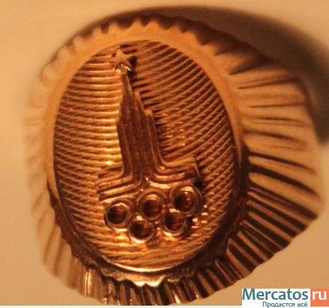 холодную все золотые изделия с олимпийской символикой москва 80 том, что