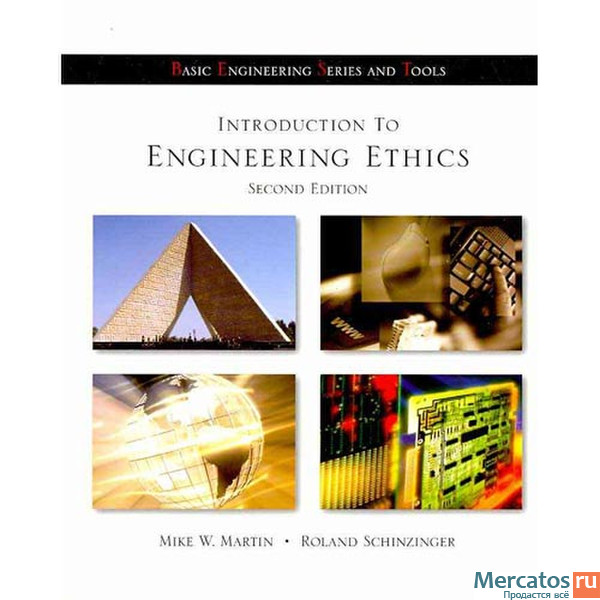 Basic Engineering And Science Pdf Free Download