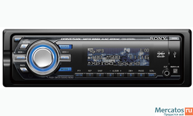 Features of Sony CDX-GT828U
