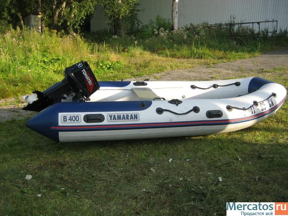 уральск куплю лодку