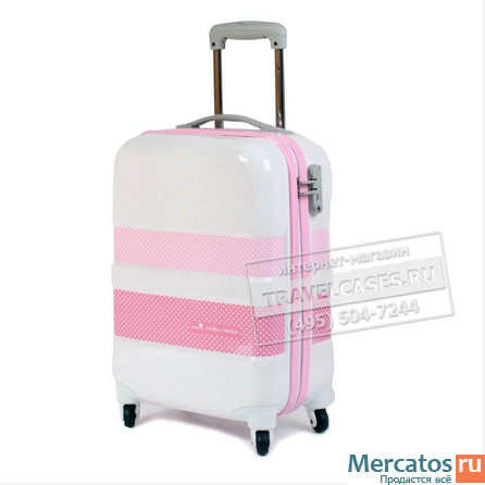 Купить чемодан в Москве москвы
