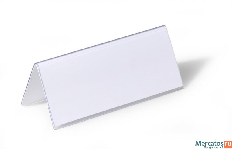 Как сделать табличку из бумаги на стол