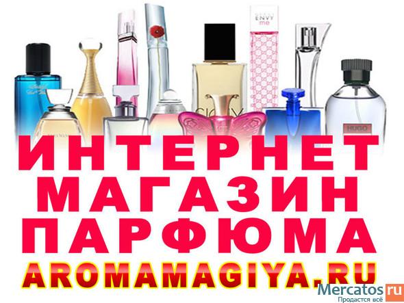 Интернет-магазин косметики alakris.
