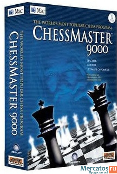 Шахматы Chessmaster 9000 оптимизированы под Intel-Маки.