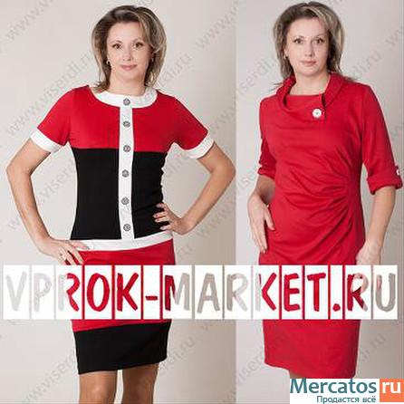 Женская одежда ирена в москве