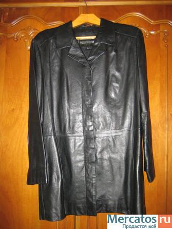 Где Купить Кожаные Куртки В Волгограде