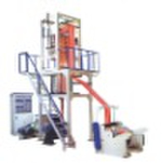 FLY1300 HDPE Packaging Film Machine (0.04 0.15mm)