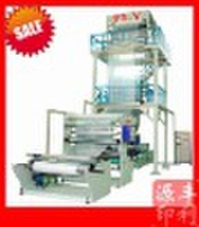 PE Film Plastic Machine 3000mm