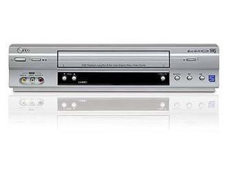 LG Video Player LV-4981 Cеребряный кассетный видеомагнитофон/плеер