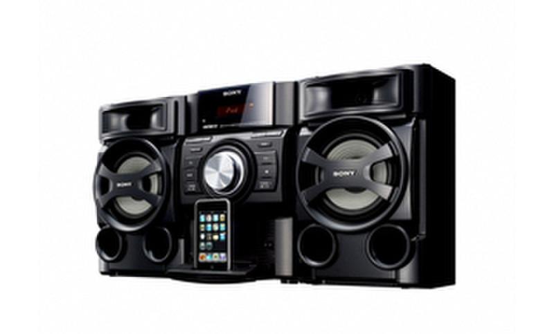 Sony MHC-EC69 домашний музыкальный центр